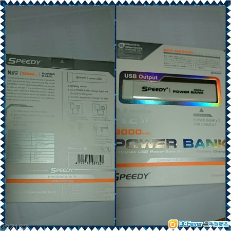 全新 Speedy -Power Bank----USB Power Bank External Battery Charger