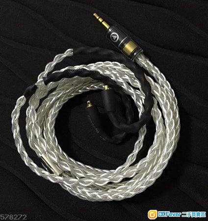 7N單晶銅鍍銀[鍍層加厚版] 耳機升級線 (4絞 / 8絞)