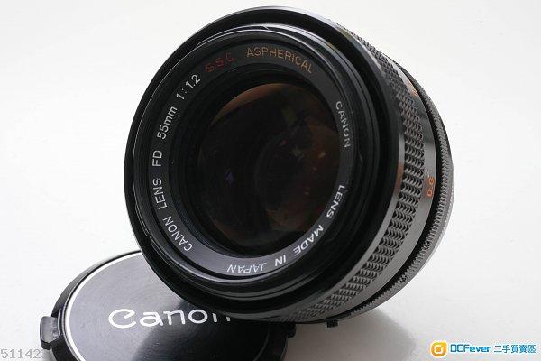 極新淨 玻璃完美 最強大光圈 Canon FD 55mm f/1.2 S.S.C. Aspherical