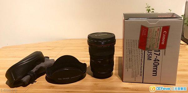 Canon EF 17-40mm f/4L
