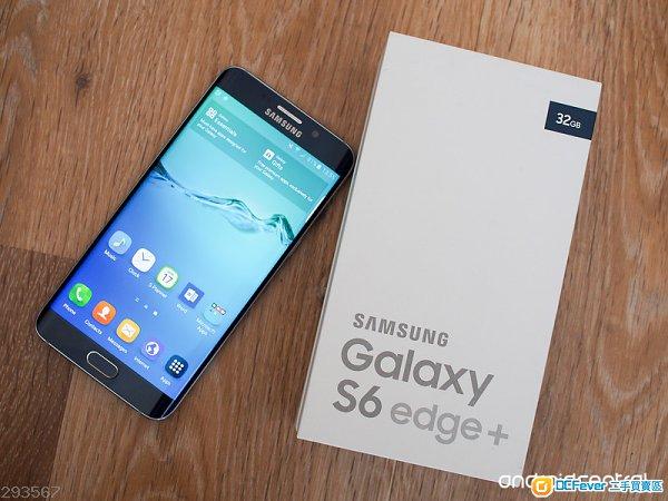 熱賣點【全新】最強 玻璃金屬 5.7吋 Samsung Galaxy S6 EDGE + plus 另有NOTE 5 S7 EDGE