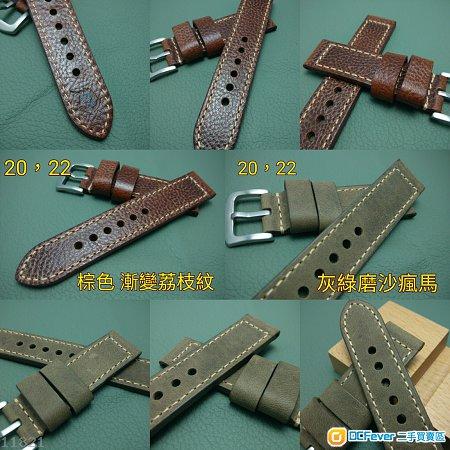 20mm錶帶 22mm錶帶 頂級料牛皮帶 ( PANERAI ROLEX TUDOR IWC OMEGA seiko citizen )