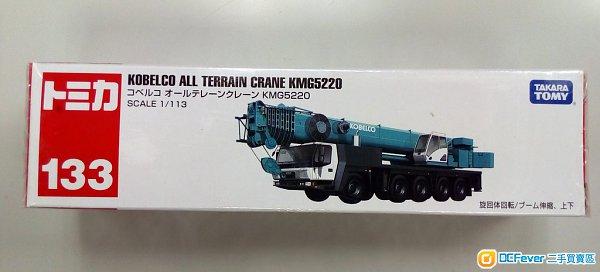 [日版] 全新 Tomica Diecast No 133 - Kobelco All Terrain Crane KMG5220