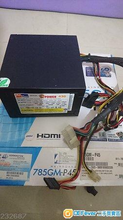 MSI785GM-P45, 4GB 1333 RAM, HD 4670, AMD Athlon X3 400e, AcBel 430