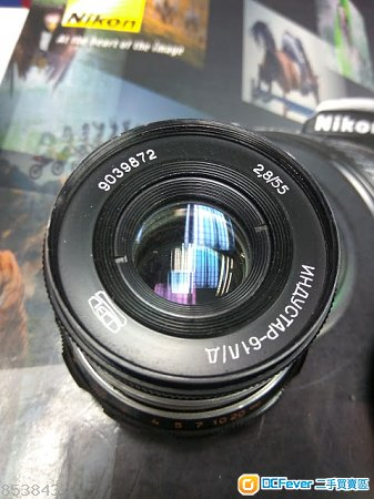 Lomo Industar 61-L 55mm F2.8 M39 leica mount[FOR Sony E]