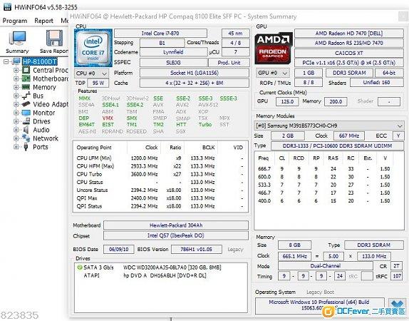 HP Compaq 8100 Elite 小型電腦 i7 / 8G / 320GB / ATI 7470 Display