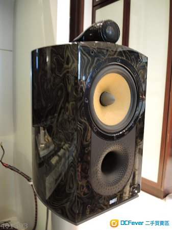 B&W Signature 805 Bookshelf Speakers; Tigers Eye