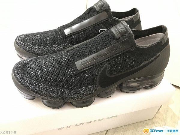 415960b3f92 Nike Air Max Vapormax FK CDG 4.5