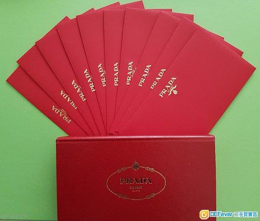 名牌利是封Prada原裝禮盒10利是封