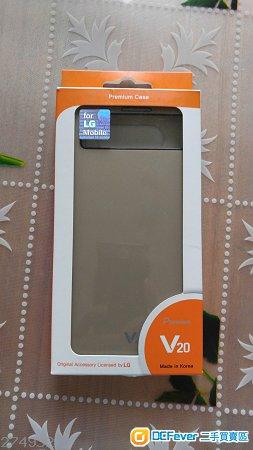 LG V20 smart cover原廠手機套(金色)
