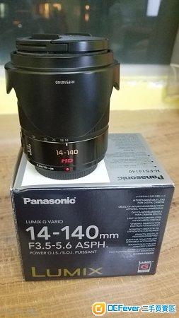 Panasonic LUMIX G VARIO 14-140 HD F3.5-5.6 ASPH POWER O.I.S.