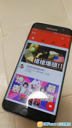 Samsung Galaxy S7 Edge G9350 32GB 黑色 港行