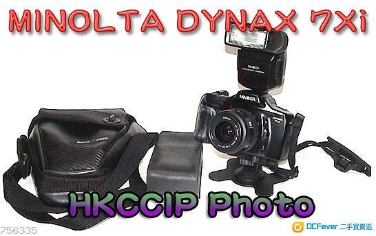今日出售 1991 年經典 Minolta Dynax 7xi 連 AF 35~70mm 鏡頭及 3500xi 閃光燈全套