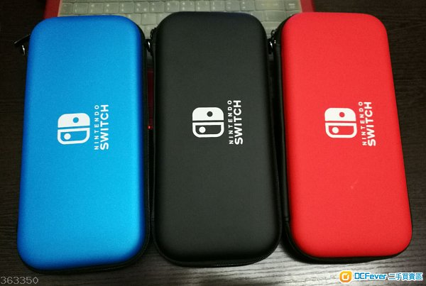 [清貨] 全新 任天堂Switch包 硬盒包保護 保護套 輕便版 白色logo 3色 現貨