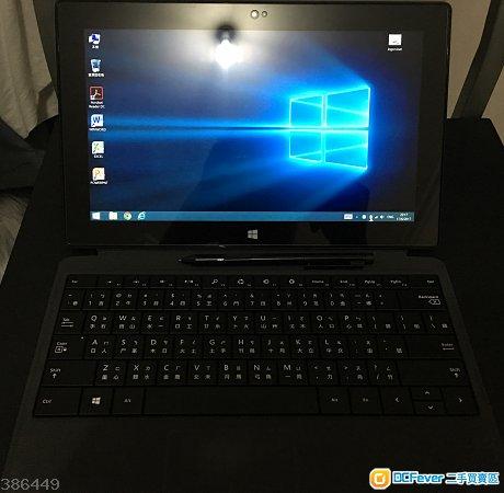 95% 新淨Microsoft Surface Pro 2 連 黑色type cover 及 docking
