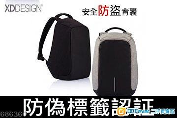 終極安全防盜背囊 XD Design BOBBY 蒙馬特 apple iMac notebook iPad iPhone 7 背包 bag