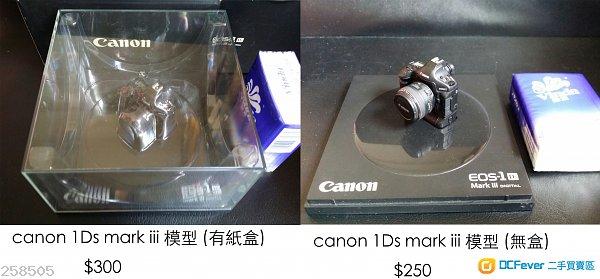 Canon USB 模型 7D 5D2 1DX 450D 1Ds mark iii 5D 絕版