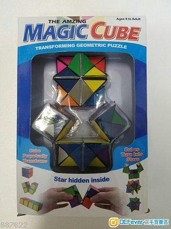 魔術骰子magic cube(包郵)