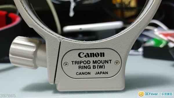 Canon 70-200mmII f2.8 mount