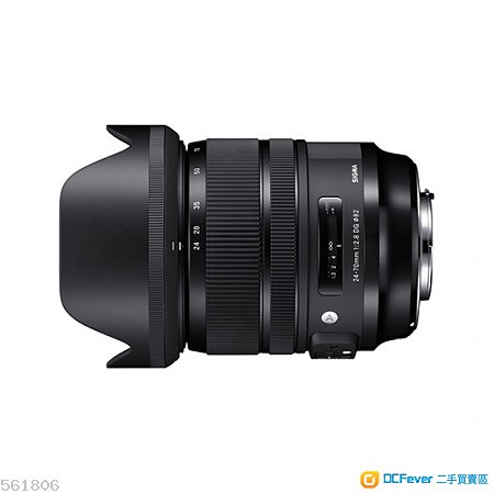 Sigma 24-70mm Arts for Nikon 99.99% new