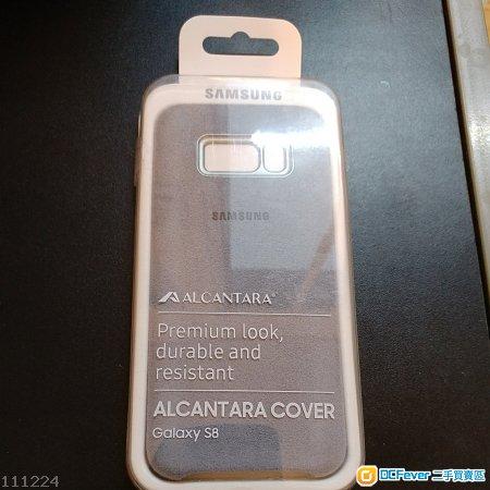 Samsung 三星 S8 手工絨皮背蓋