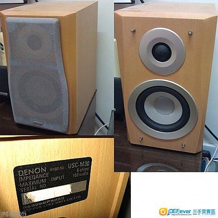 平價DENON USC-M30 Speakers
