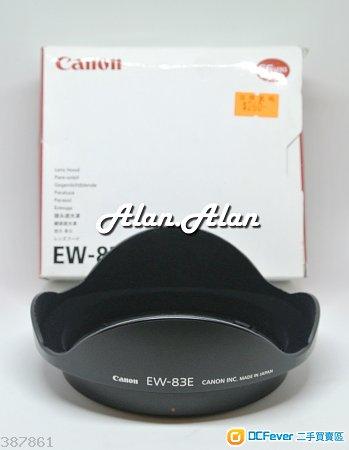 CANON 原廠 EW-83E 遮光罩 / HOOD (FOR 16-35mm F2.8L / 17-40mm F4L / 10-22mm)
