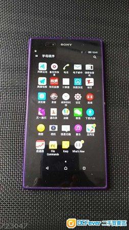 賣Sony Xperia Z Ultra LTD 4G紫色9成新