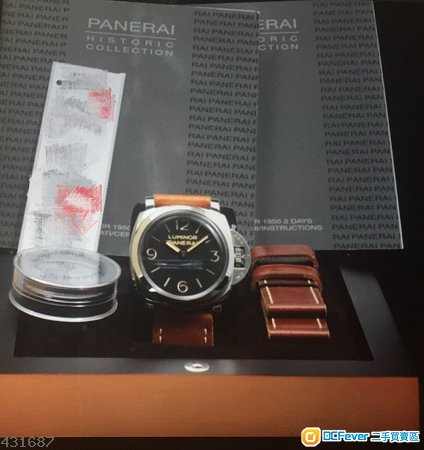 Panerai Luminor 1959 3 days pan 372