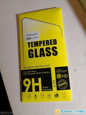 Huawei Mate 9 0.3mm 鋼化玻璃貼 保護貼