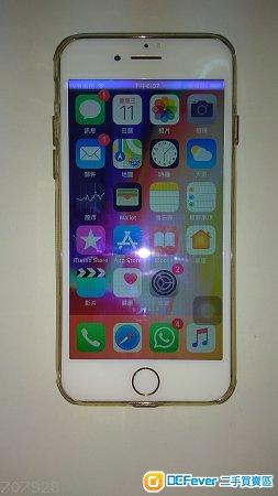 Apple iPhone 7 32GB 金色 全套