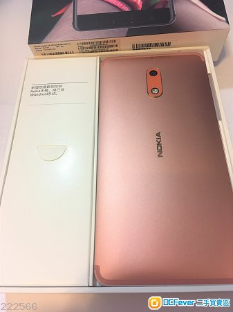 Nokia 6 *64GB COPPER, 98%NEW.. (.適合完美主意者) 有保
