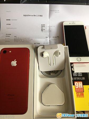 Apple IPhone 7 Red Edition 128G Full Set 未激活(留意內文)99.9%New