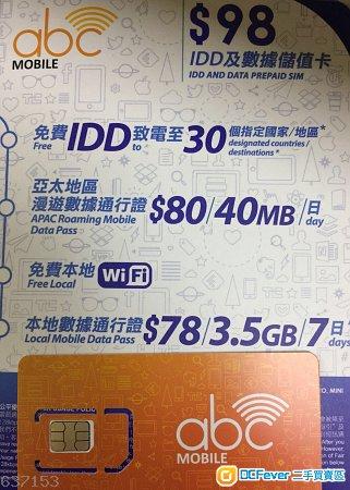 靚號碼65 36 36 65 abc mobile 儲值卡 全新100%new