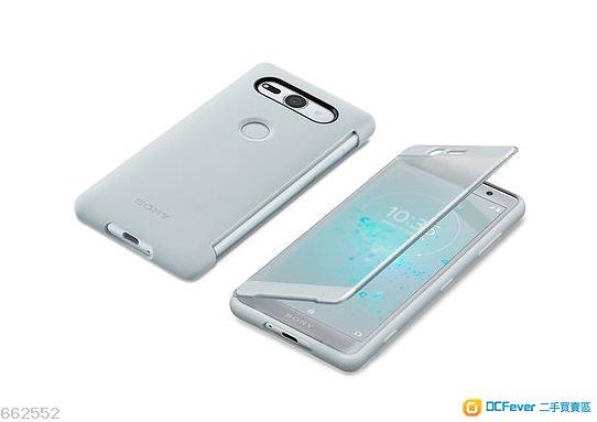 Sony XZ2 Compact 手機套 SCTH50 (綠色) 全新未開