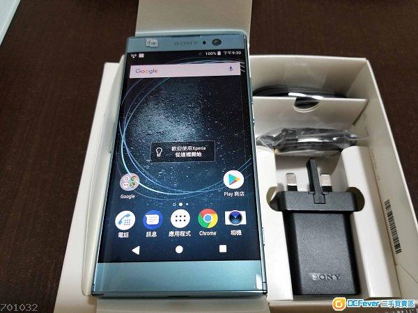 Sony XA2 粉藍色 99新 港行