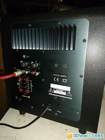 美國品牌派拉蒙Paramount HCS5100PS 8寸有源超低音