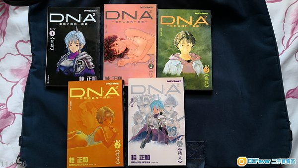 经典漫画DNA(共五册)及潮骚传说(共六册)死钢铁漫画侠图片