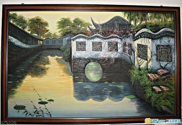 苏洲大型风景油画,连高级金木画框128cm 83.5cm 旺财 好姻缘