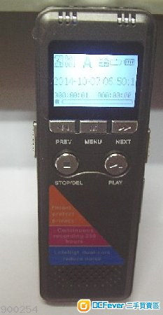 全新voice recorder 数码录音笔, 录音机, 双核 降噪, 8g, 内置mic