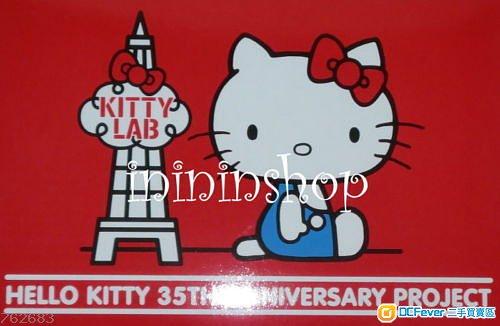 全新sanrio hello kitty lab two hand towel 35th 限定2条一套红色手