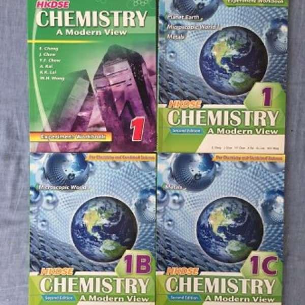 DSE 95 Chem