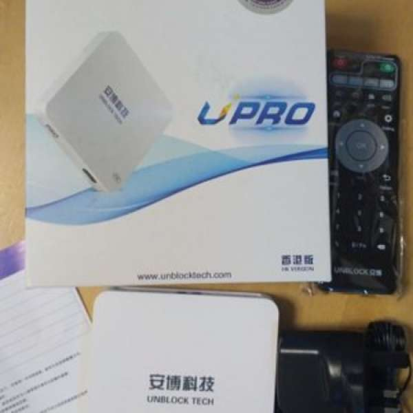 Unblock UPRO 安博盒子香港行貨(99 9% 新) - DCFever com