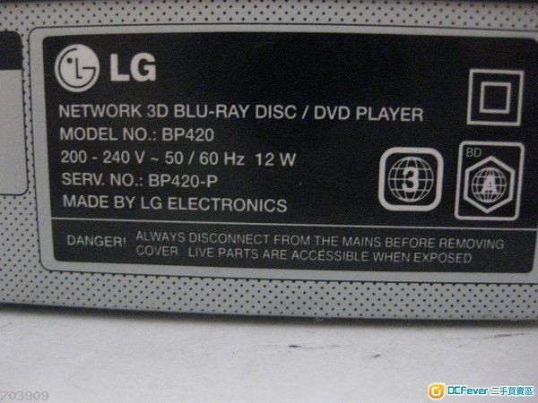 LG 3D Blu Ray Player - DCFever com