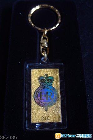 香港英國殖民地時代的懲教署鎖匙扣 (水晶膠內藏24K金片)