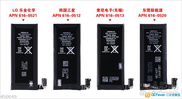 100% 全新iphone 4/4s/5/5c/6/7/8/x 電池加工具