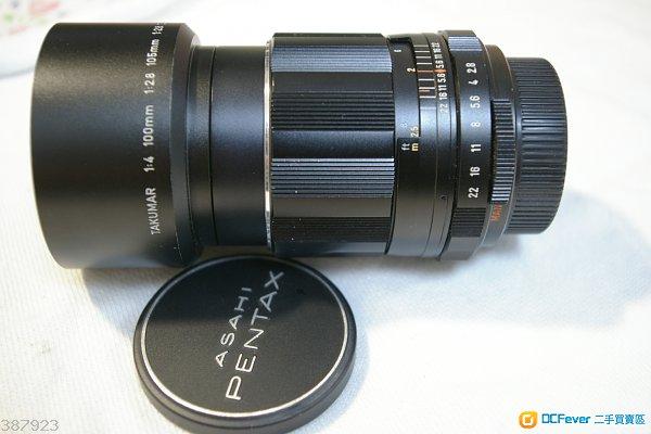 Super Multi Coated Takumar 105mm f2.8 (Mint)