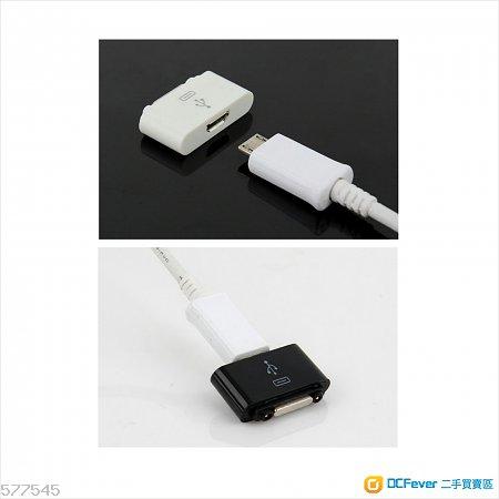 Sony Xperia Z Ultra / Xperia Z1 Z2  Z3 通用 磁石充電轉頭