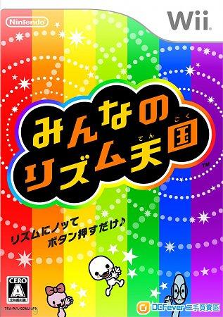 任天堂 95% 新 wii 大家的節奏天國 Rhythm heaven fever 日版 Nintendo 原裝 music 音樂