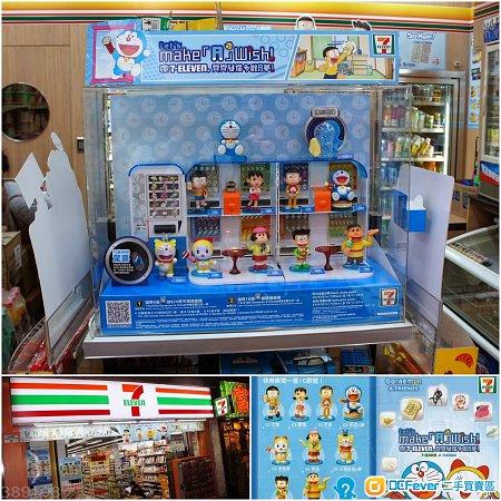 賣7-11 多啦A夢 Doraemon & Friends 叮噹神奇法寳店陳列座【不連公仔】